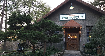 Exterior of the Antique Car Museum at Grovewood Village in Asheville.